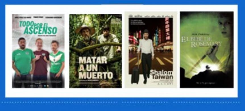 El espacio de cine nacional sigue siendo gratuito